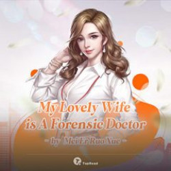 my-lovely-wife-is-a-forensic-doctor-novel-c250x250